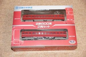 DSC05909